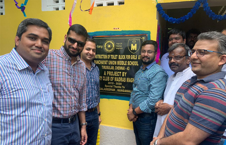 New Toilet - Panchayat Union School, Tirusulam